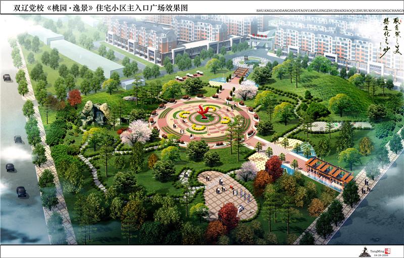 双辽党校住宅小区(图1)