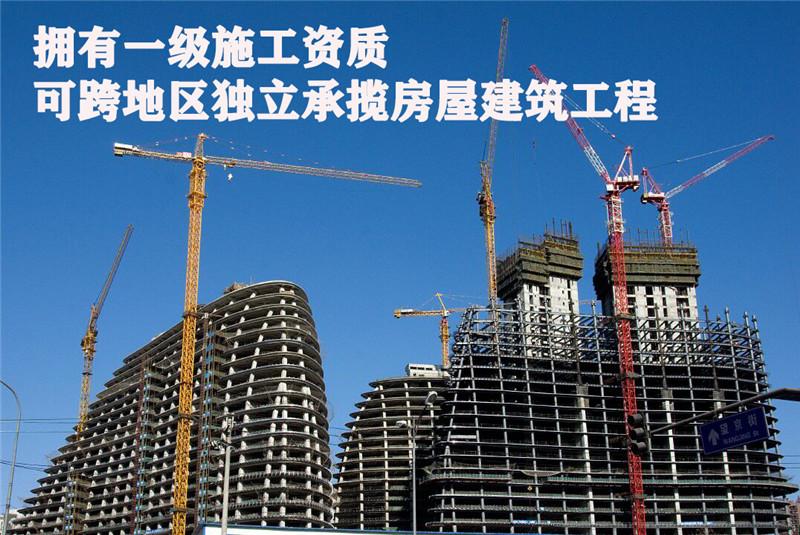 建筑工程施工(图1)